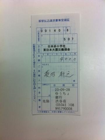 20111017-191427.jpg
