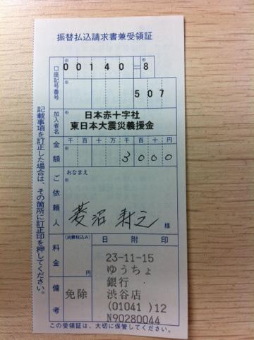 20111117-210940.jpg